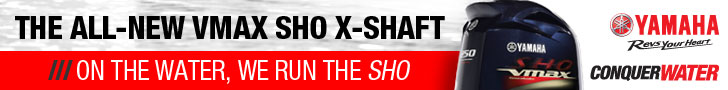 Yamaha THE ALL-NEW VMAX SHO X-SHAFT