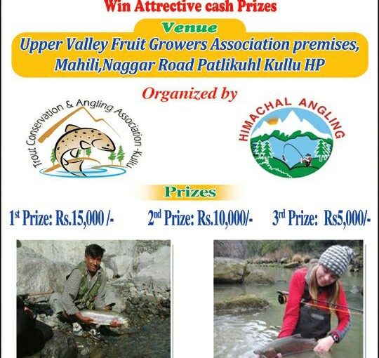all_india_3rd_annual_troutchampionships